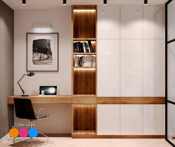 کمد دیواری و میز کار مدرن جدید