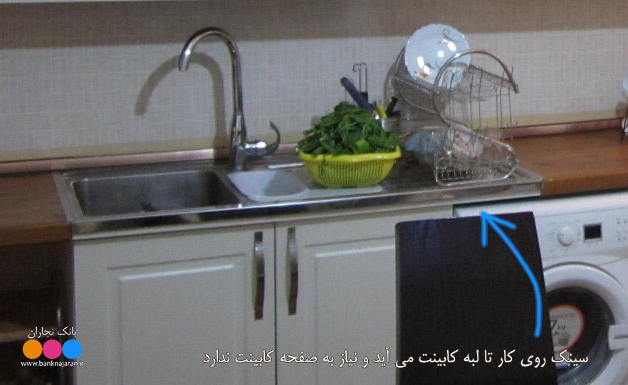 سینک روکار آشپزخانه