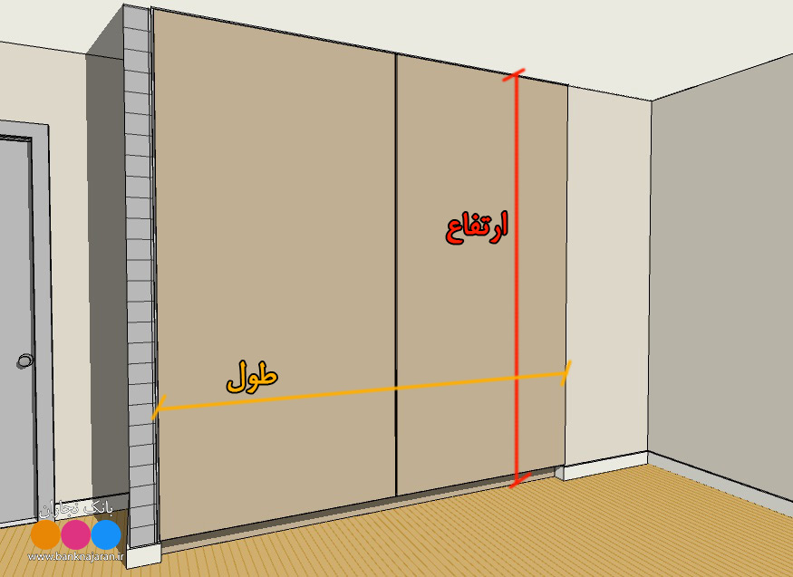 عمق استاندارد کمد دیواری