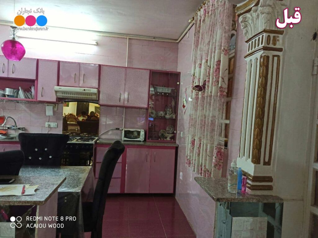 قبل از بازسازی آشپزخانه